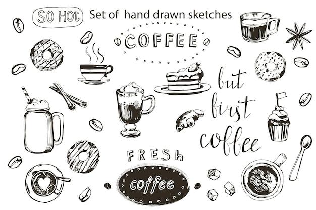 コーヒーコレクション手描きイラスト。手描きのコーヒーセット。ベクトルイラスト。