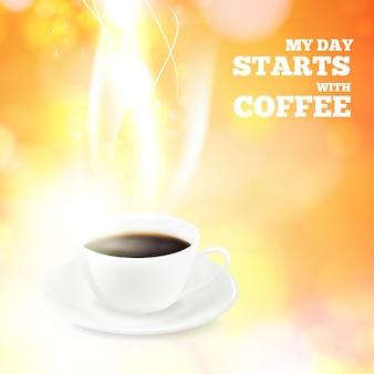 コーヒーカップとサイン私の日はコーヒーで始まります