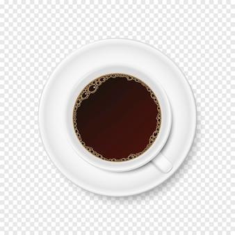 절연 커피 컵