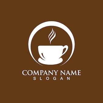 コーヒーカップロゴテンプレートベクトルアイコンデザイン