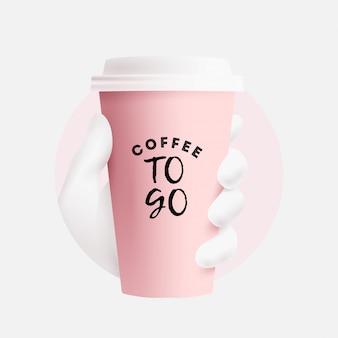 コーヒーカップのモックアップ。白い背景に分離された丸いピンクの形で白い手のシルエットでカップを行く現実的な紙のコーヒー。行くか、コンセプトを奪うコーヒー。図。