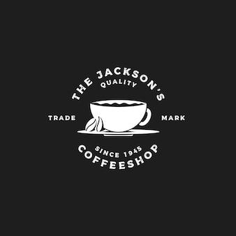 コーヒー豆とコーヒーカップコーヒーショップレトロヴィンテージラベルカフェベクトルロゴデザイン