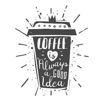 レタリングが付いているコーヒーカップ:コーヒーは常に良いアイデアです