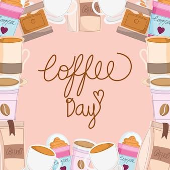 커피의 날 배너