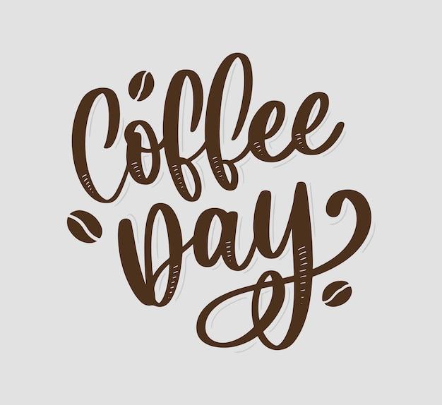コーヒーの日レタリング