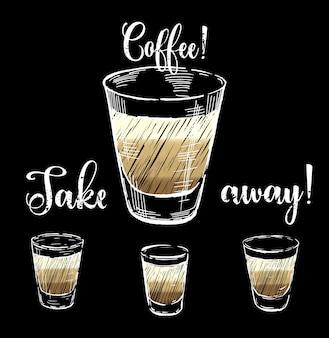 コーヒーの背景は、眼鏡のセット