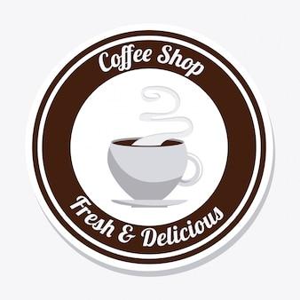 커피 디자인