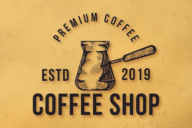Кофейное оборудование. кофейные принадлежности. рисованной иллюстрации, старинный логотип кофейни