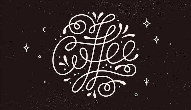 Кофе. рисованный текст надписи кофе на темно-черном фоне.