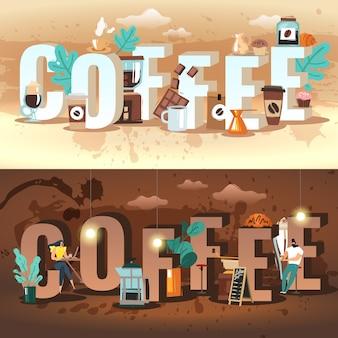 Набор горизонтальных баннеров для кофе