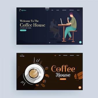 두 가지 색상 옵션에서 커피 하우스 방문 페이지 또는 웹 배너 디자인.