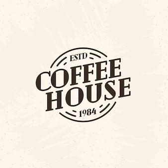 카페에 대 한 배경에 고립 된 커피 하우스 로고 블랙 컬러 라인 스타일