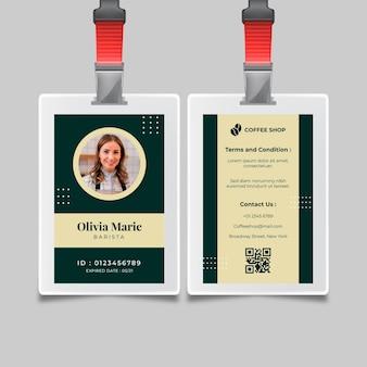 Coffee id card template