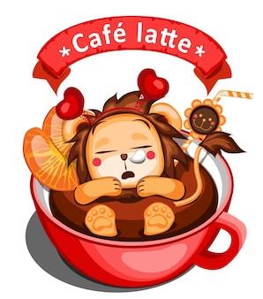 ライオンとオレンジのコーヒーイラスト