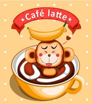 猿とバナナとコーヒーのイラスト