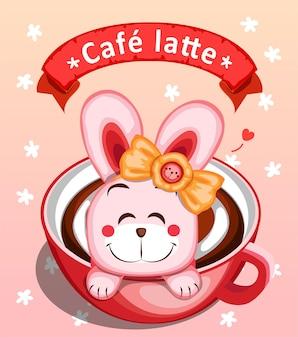 ウサギとコーヒーのイラスト