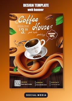 コーヒーインターネットとソーシャルメディアのプロモーションテンプレート。広告、広告バナー、製品マーケティング。 eps10。