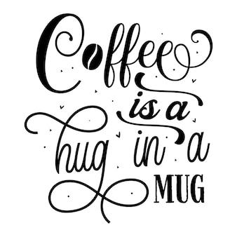 コーヒーはマグカップの抱擁ですタイポグラフィプレミアムベクトルデザイン引用テンプレート