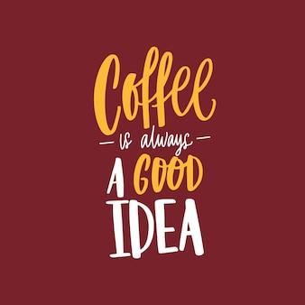 コーヒーは常に優れたアイデアのインスピレーションを与えるフレーズ、スローガン、またはエレガントなカリグラフィフォントで手書きされたメッセージです。トレンディな手レタリング。 tシャツ、アパレル、スウェットプリントのイラスト。