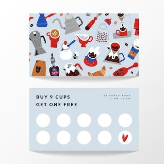 コーヒーのポイントカードのデザイン、切手を収集するためのテンプレート