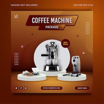 Пакет кофе-машины продвижение в социальных сетях instagram пост баннер шаблон