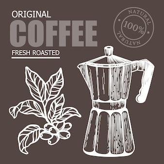 デザートドリンク製品のステッカーとラベルのコーヒーメーカーとコーヒーブランチのデザイン
