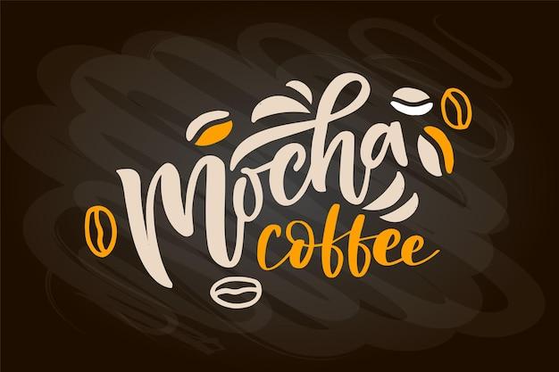 커피 메뉴 레터링 커피 컵 현대 서예 커피 카푸치노 에스프레소 마끼아또