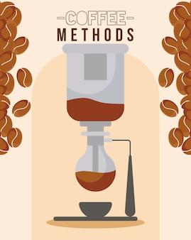 Кофейные методы с чашкой сифонной машины и дизайн кофейных зерен напитка