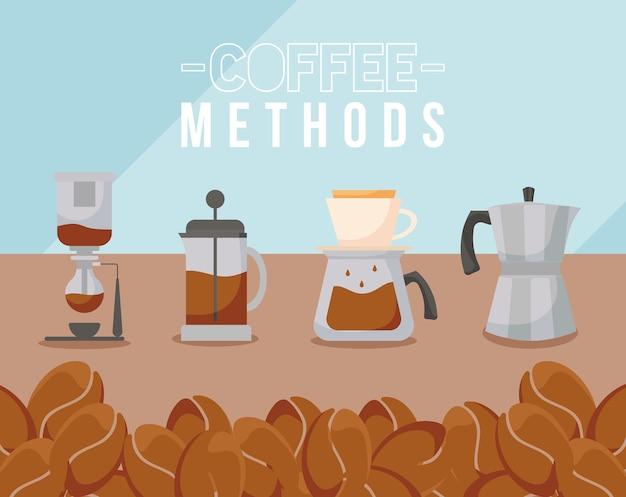 Кофейные методы с чайником для французского пресса и кофейными зернами дизайн напитка, кофеина, завтрака и напитка