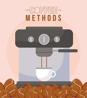Кофейные методы с машинной чашкой и дизайном кофейных зерен напитка кофеина