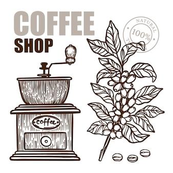 デザートドリンク製品のショップのステッカーとラベルのコーヒーミルとコーヒーブランチのデザイン
