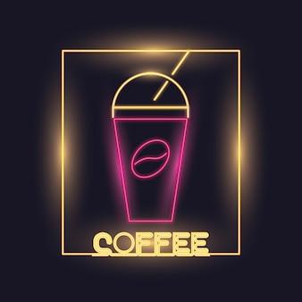 Значок кофе неоновые