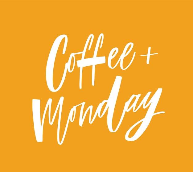 コーヒープラス月曜日のフレーズ、筆記体の書道フォントで手書きの面白いスローガンまたは引用。エレガントでクリエイティブなハンドレタリング。 tシャツ、アパレル、スウェットシャツのプリントのモノクロベクトルイラスト。
