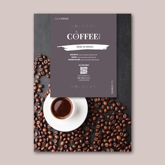 Шаблон кофейного плаката