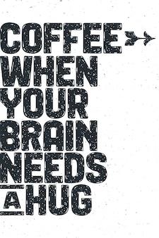 Кофе. плакат с рисованной надписью «кофе - когда твоему мозгу нужны объятия»