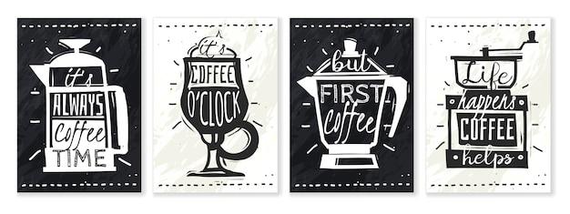 コーヒーポスターセット。