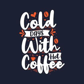 커피 견적 글자 디자인, 뜨거운 커피와 함께 추운 날