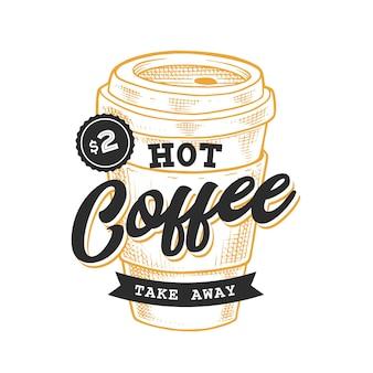 Эмблема ретро кофе. шаблон логотипа с черными буквами и эскиз желтого кофе бумажный стаканчик.