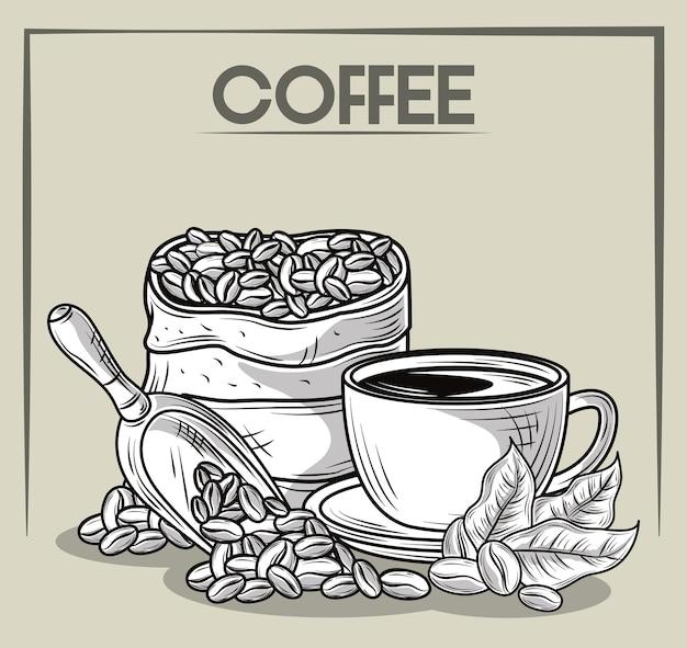 커피 자루 컵