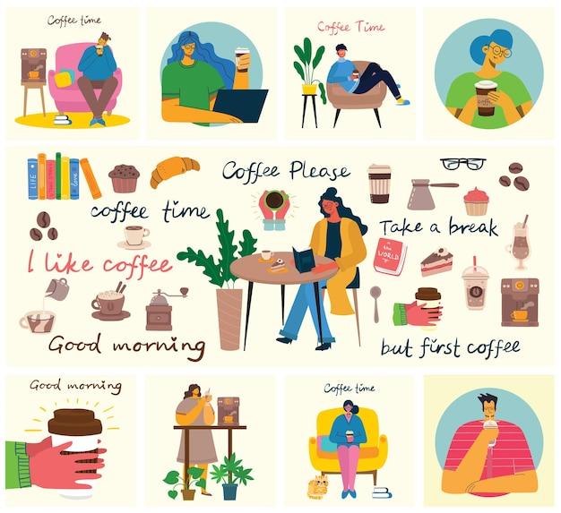 コーヒーセットのベクトルイラスト。人々はカフェテリアで時間を過ごし、カプチーノ、ラテ、エスプレッソを飲み、フラットなスタイルでデザートを食べます