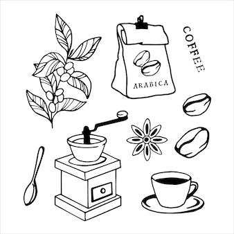 커피 세트