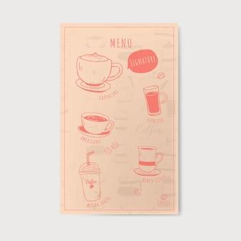 커피 숍 및 카페 메뉴 벡터