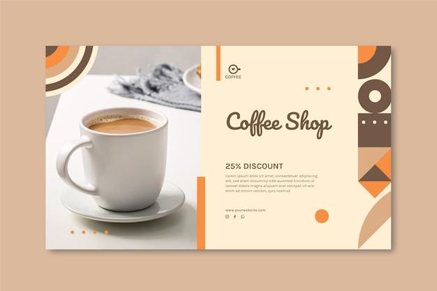 커피 숍 배너 서식 파일
