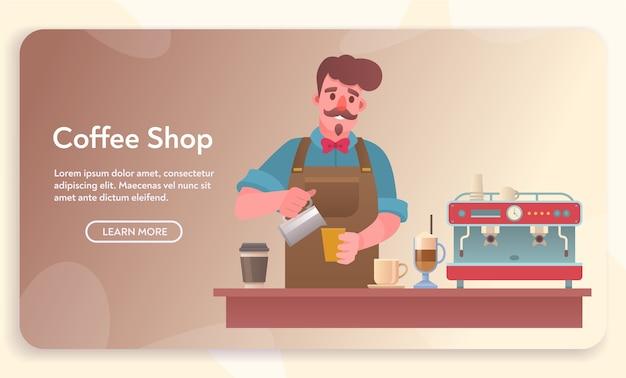 コーヒーショップ、カフェまたはカフェテリアの要素。カウンターで飲み物を準備する男。各種デザート、コーヒーメーカー、グラインダー、ドリンクの種類のセット