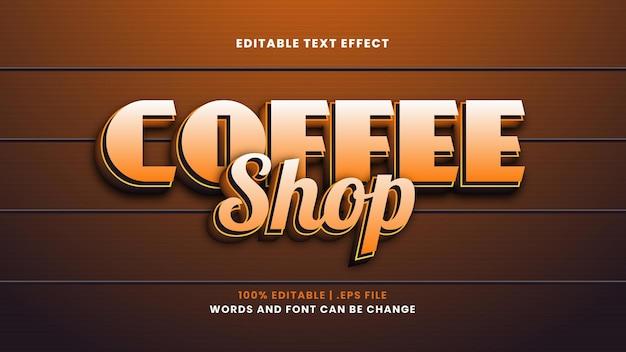 Редактируемый текстовый эффект кофейни в современном 3d стиле