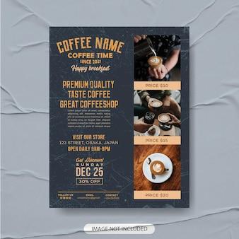 Кофейня флаер шаблон дизайна премиум, шаблон меню кофе, кофейный плакат, кофейный флаер