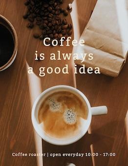 Шаблон флаера кофейни в винтажной теме