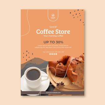 커피 숍 전단지 서식 파일