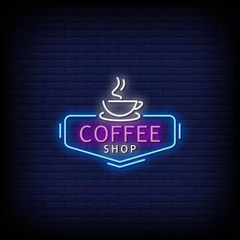 Кафе логотип неоновые вывески стиль текста