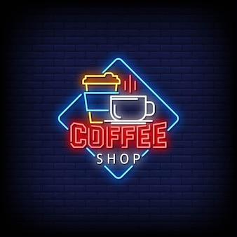 Логотип кафе неоновые вывески